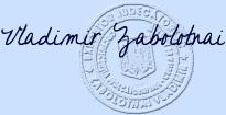 Vladimir Zabolotnai Signature